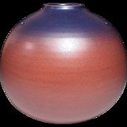 Japanese vintage Kyoto Ware Pottery Wine Glazed Vase by Famous Michio Yasuda 道夫安田