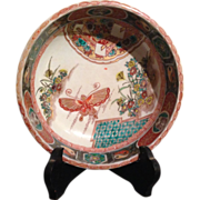 Antique Japanese ko- Imari Porcelain Bowl Beautiful with Butterfly