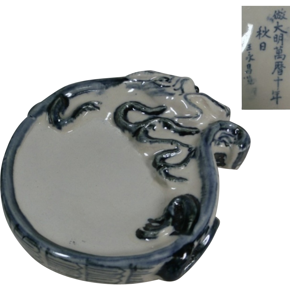 Chinese Glazed Porcelain Sh F Or Calligraphy Ink Stone