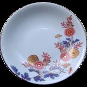 Japanese Vintage Porcelain Dish with Chrysanthemum by Famous Fukagawa 深川