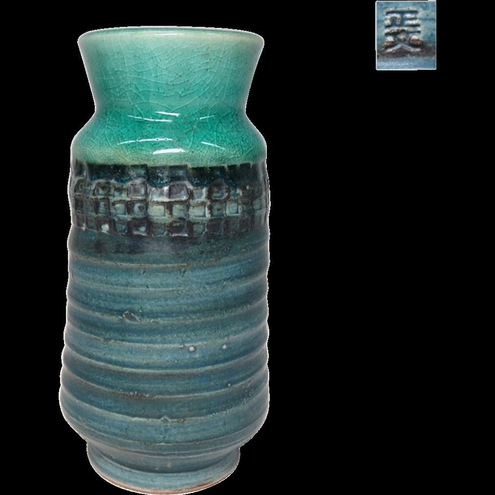 Japanese Vintage Kyo-yaki or Kyoto Pottery Vase by Famous Potter 藤平正文. Masafumi Fujihira III