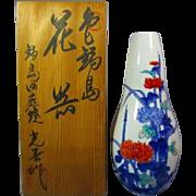 Japanese Vintage Nabeshima Porcelain Vase by Famous Potter Yamazaki Kouyou 山崎紅葉