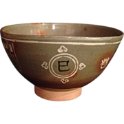 An Exceptional and Rare Hagi-yaki  Chawan Tea Bowl by Famous 駕洛窯 Garaku-gama