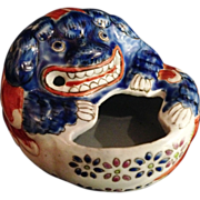 Japanese Rare Vintage Porcelain Brush Washer Nabeshima Style Foo Dog for Shodo or Calligraphy