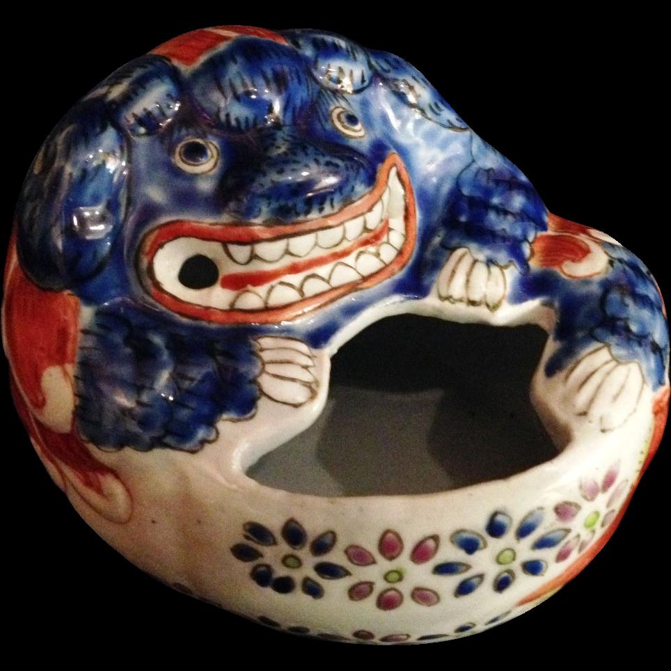 Japanese Rare Vintage Porcelain Brush Washer Nabeshima Style Foo Dog