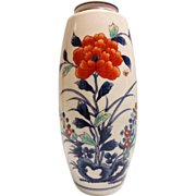 Japanese Vintage Arita Nabeshima Porcelain Vase Famous Kawazoe Seizan Kiln