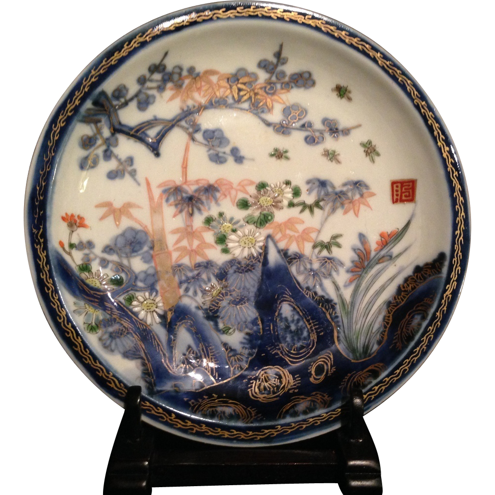 Japanese Some-Nishiki Antique Hizen Porcelain Plate of 19th-century  The Many Faces of Japan   Ruby Lane  sc 1 st  Ruby Lane & Japanese Some-Nishiki Antique Hizen Porcelain Plate of 19th-century ...