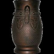 Black Nippon Pottery Vessel, C. 1900 *SALE