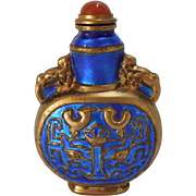 Cobalt Blue Enamel Snuff Bottle with Carnelian Cabochon