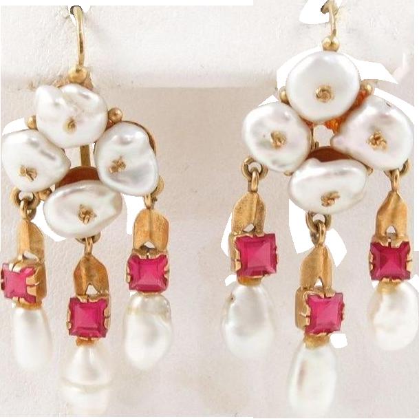 """18k Baroque Pearl Ruby 1 5/8"""" Dangle Earrings"""