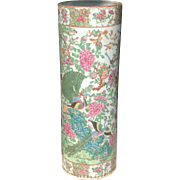 19th C. Chinese Porcelain Vase
