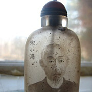 Rare Songxiao Lim Portrait Inside Painted Snuff Bottle
