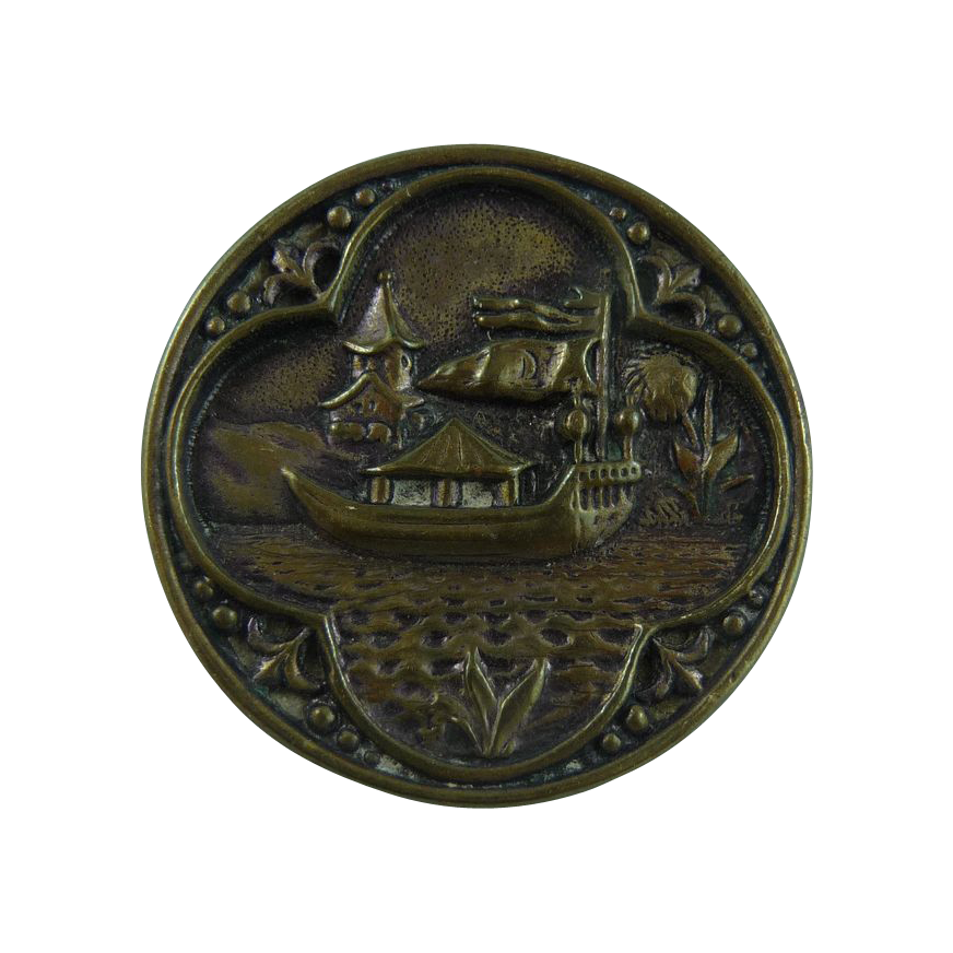 Late 1800's Brass Picture Boat Button