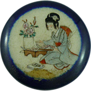 Very Special Large Antique Satsuma Button