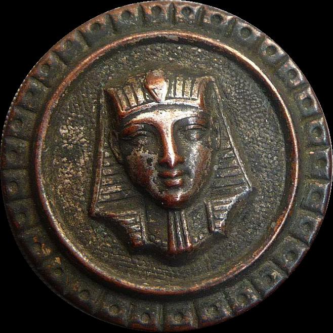 Vintage Brass King Tut Button