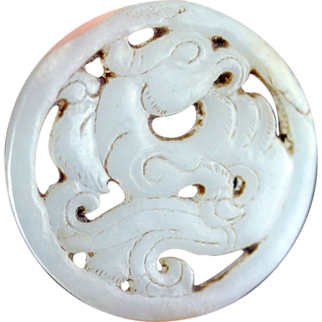 Chinese ornamental white celadon jade plaque!