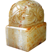 Huge Chinese white Nephrite Dragon jade seal - c. 1200 grams