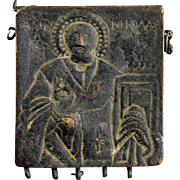Rare Byzantine or late medieval bronze ortodox relic box!