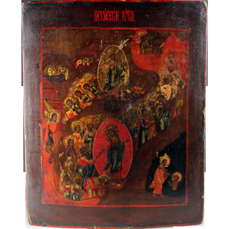 Rare Early Russian wooden Icon, ca. 1820-1850 AD