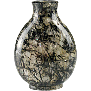 Rare 19th C Chinese Rock Crystal Carved Snuff Bottle!