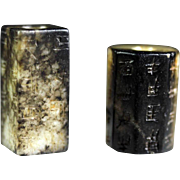 Pair of interesting Chinese Jade Cylinder seals w writing!
