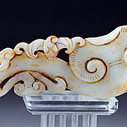 Large Chinese white Nephrite jade carving of plant with bat!