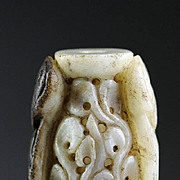 Nice openwork Chinese Nephrite Jade carving pendant!