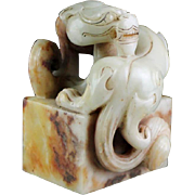Fine style Chinese archaistic white & russet Nephrite Jade seal