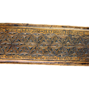 A finely engraved Norvegian inscribed Wood Mangle Board, 1737!