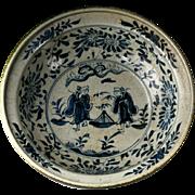 Large & superb Vietnamese / Annamese blue & white pottery bowl!!