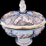 Capodimonte Covered Pedestal Bowl or Dish