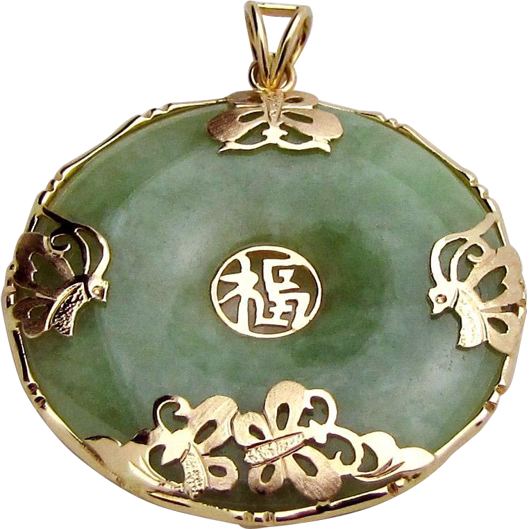 Vintage 14k gold chinese jade butterfly happiness symbol life vintage 14k gold chinese jade butterfly happiness symbol life saver pendant mozeypictures Gallery