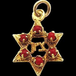 Vintage 14K Gold Jeweled Coral Jewish *Star of David* Hebrew Charm