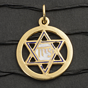 Vintage 10 Karat Gold Enamel Star Of David Charm/Pendant