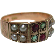 Ornate Victorian{Birmingham 1878} 9ct Solid Gold Emerald, Ruby + Split Seed-Pearl Gemstone Ring