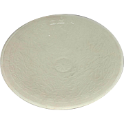 Lovely Chinese Shallow White Bowl