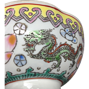 Vintage Chinese Egg Shell Tea Bowl