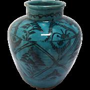 Antique Persian Vase