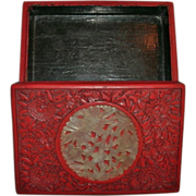 Ornate Carved 19th Century Chinese Cinnabar Red Lacquer Box w/ Pierce Carved Jade Medallion - Red Tag Sale Item