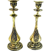 Pair Of Empire French Gilt Bronze Ormolu Candlesticks, Ca 1850