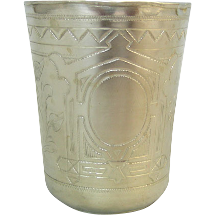 Silver Cup Beaker, Moscow, Russia, 1886.