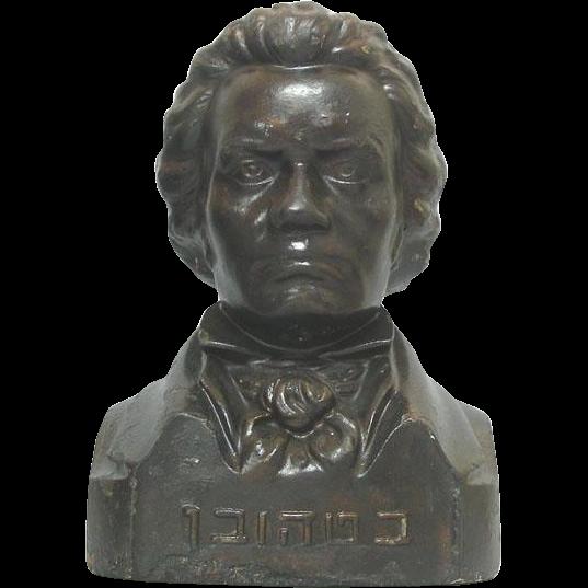 Ludwig van Beethoven Plaster Bust Sculpture.