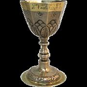 Rare Silver Kiddush Cup Goblet Augsburg Germany 1753-1755 Judaica
