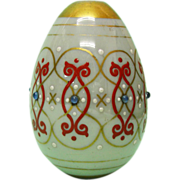 Russian Imperial Glass Easter Egg By The Imperial Glass Works, St. Petersburg, Ca 1870.