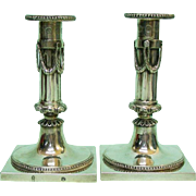Pair Of Silver Dressing Table Candlesticks, Friedrich Jakob Biller, Augsburg, Germany, 1783-1785.