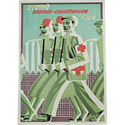 1929 Military Medics Soviet Propaganda Poster By Shtranikh.
