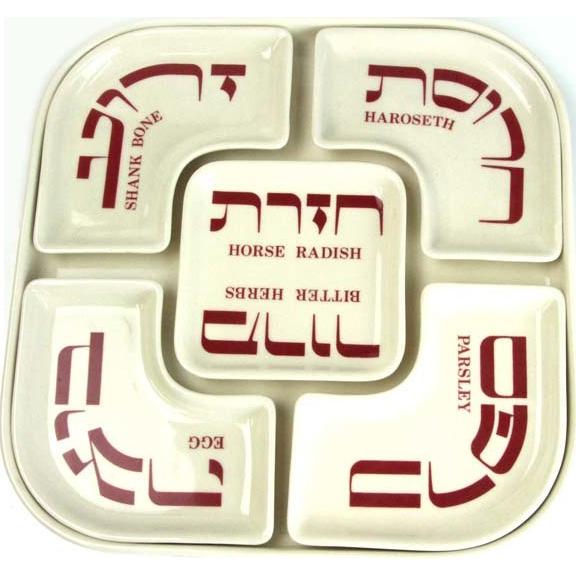 Lapid Ceramic 6pcs Passover Seder Plate Israel 1950s Judaica