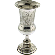 Sterling Silver Kiddush Cup Goblet by Moses Salkind London England 1900.