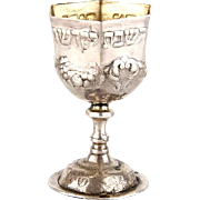 Silver Kiddush Cup Goblet, Germany, Circa 1900, Judaica.