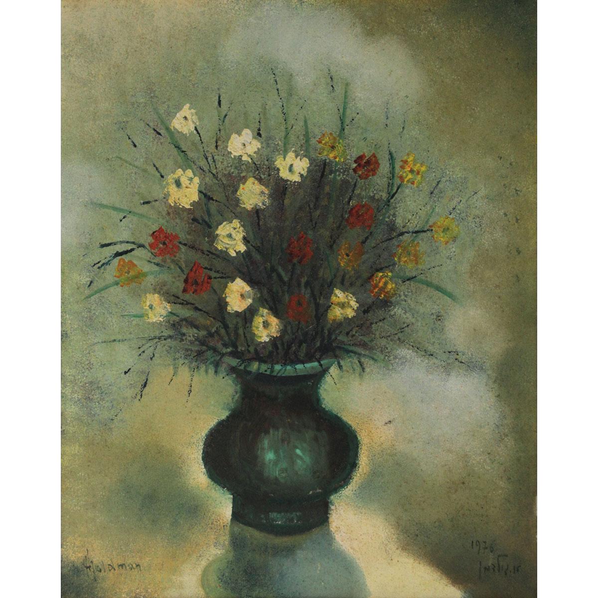 Albert Goldman (Israel, 1922-2011) - Flower Vase Painting, Oil on Canvas Mounted on Board, 1976.